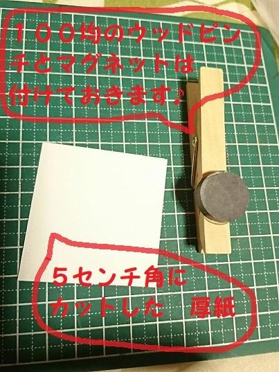 f0128146_22514296.jpg