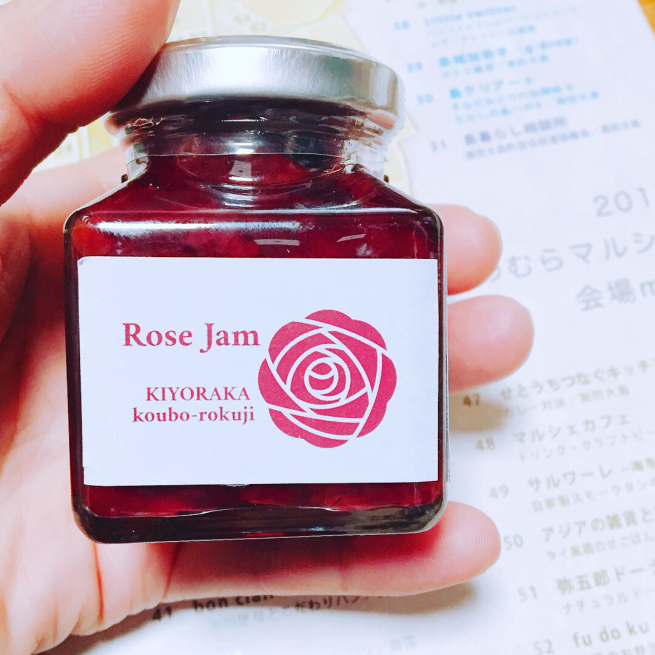 薔薇ジャム&KASAHARA HONEY♡_f0183846_20415280.jpg