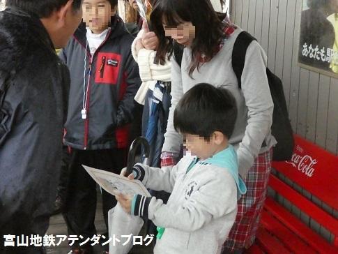 ちてつ電車フェスティバルのご来場ありがとうございました☆_a0243562_10330574.jpg
