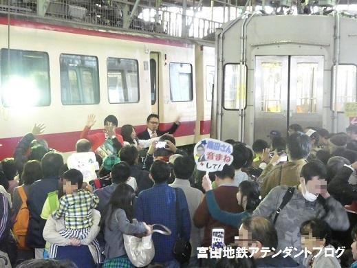 ちてつ電車フェスティバルのご来場ありがとうございました☆_a0243562_10345905.jpg
