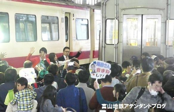 ちてつ電車フェスティバルのご来場ありがとうございました☆_a0243562_10354579.jpg