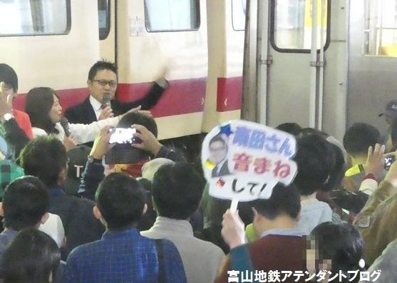 ちてつ電車フェスティバルのご来場ありがとうございました☆_a0243562_10363387.jpg