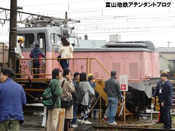 ちてつ電車フェスティバルのご来場ありがとうございました☆_a0243562_10391610.jpg