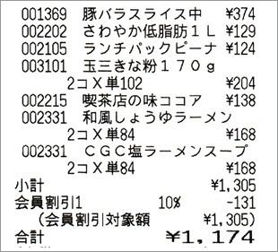 b0260581_15491405.jpg