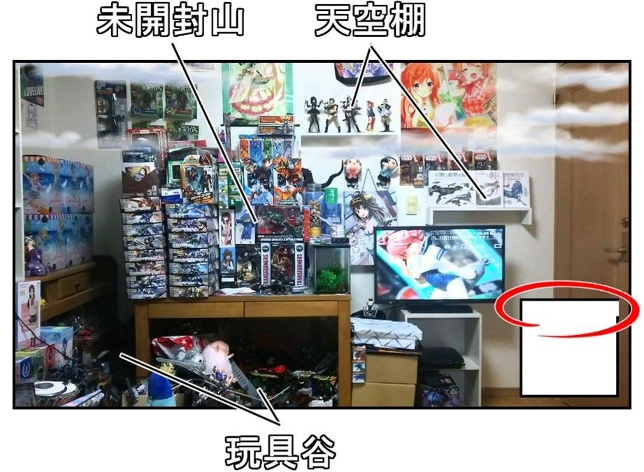 室内生態系ボブモン図鑑_f0205396_19121172.jpg