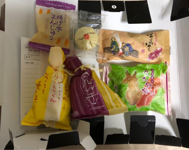川越祭り お菓子パッケージ_f0144003_20381403.jpg