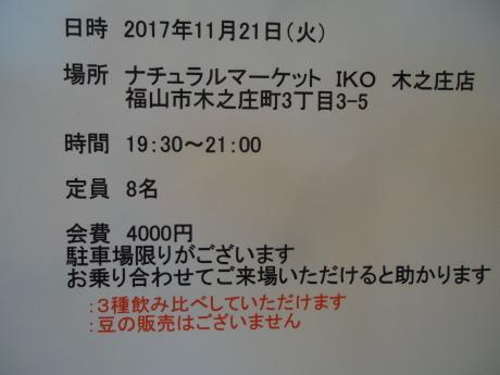b0182709_13041925.jpg