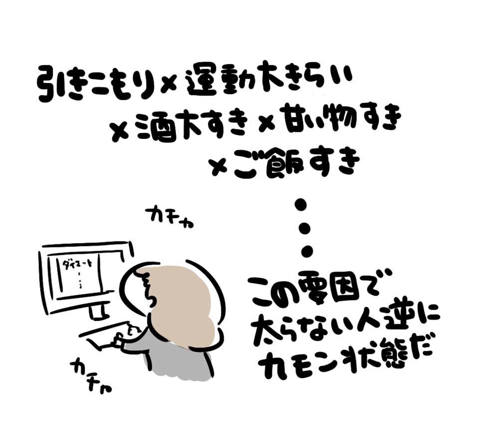 d0356209_13575050.jpg