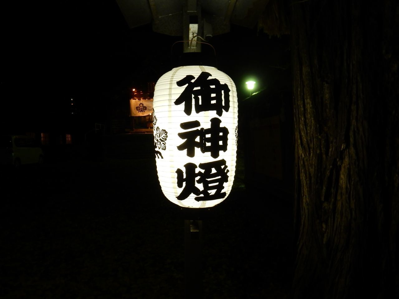 同窓会的夕食会_c0025115_23351171.jpg
