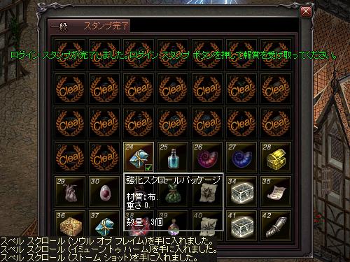 b0056117_21251608.jpg