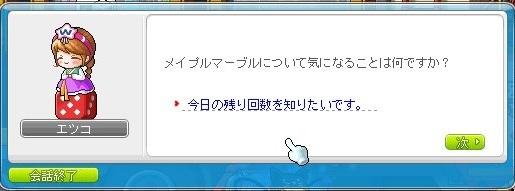 a0047837_12291725.jpg