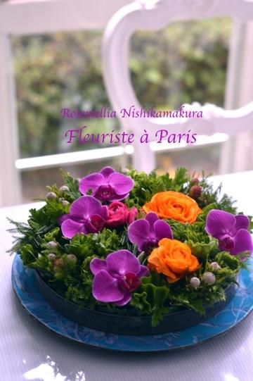 「Fleuriste à Paris」パリのお花屋さんレッスン_d0078355_19552818.jpg