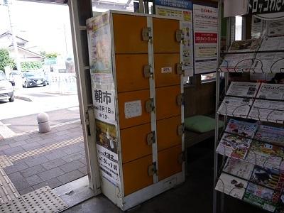 相老駅(東武線、わたらせ渓谷鐡道線)_b0289962_13064042.jpg