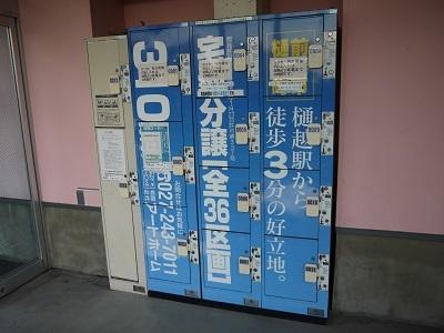 中央前橋駅(上毛電鉄線)_b0289962_13303345.jpg