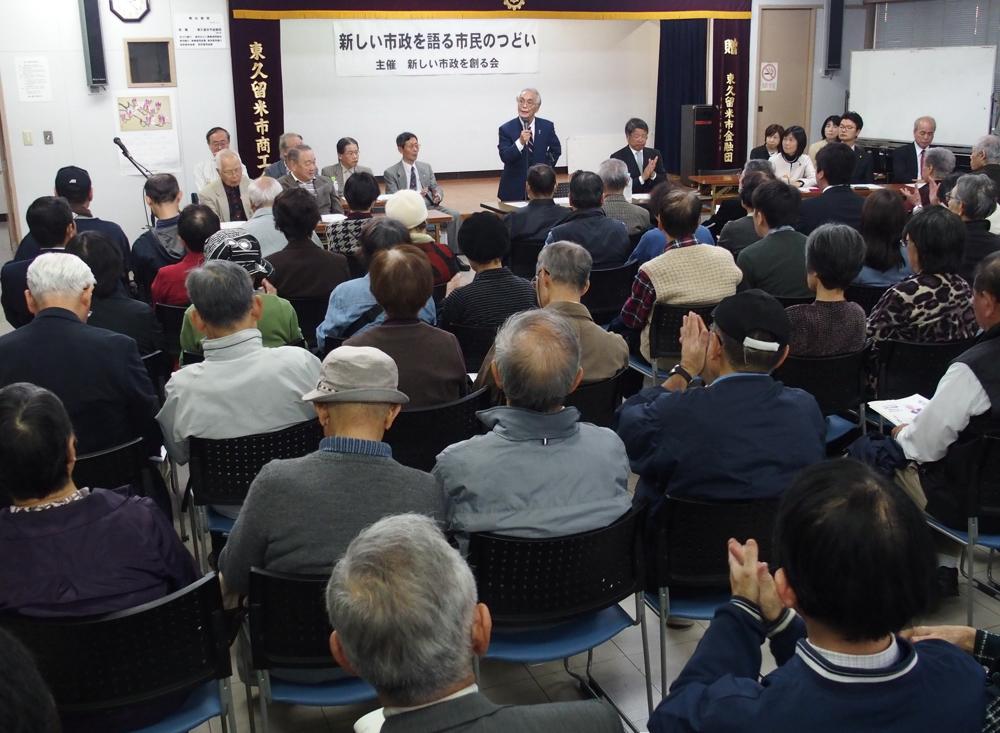 東久留米市長選 桜木よしおさんが立つ!_b0190576_22133038.jpg