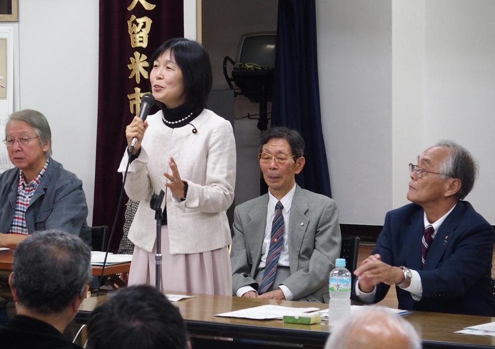 東久留米市長選 桜木よしおさんが立つ!_b0190576_22133614.jpg