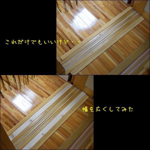 e0234881_21502630.jpg