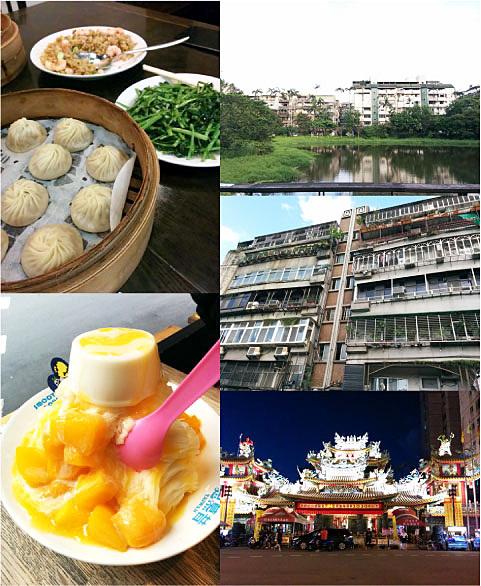 台湾旅行のはなし_c0195484_20412581.jpg