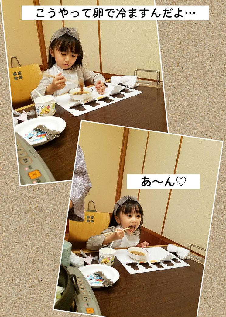 母娘で大阪旅行♡(2〜3日目)_d0224894_03222766.jpg