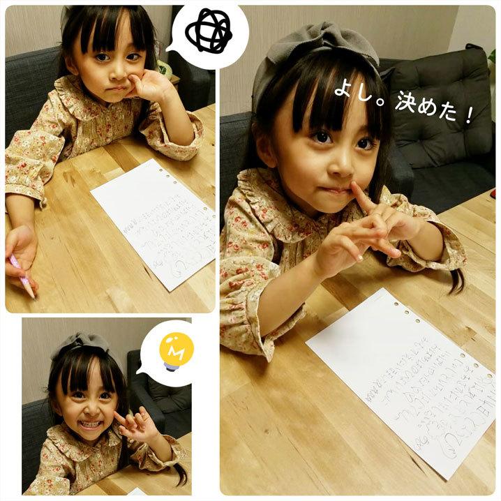 母娘で大阪旅行♡(2〜3日目)_d0224894_03383565.jpg