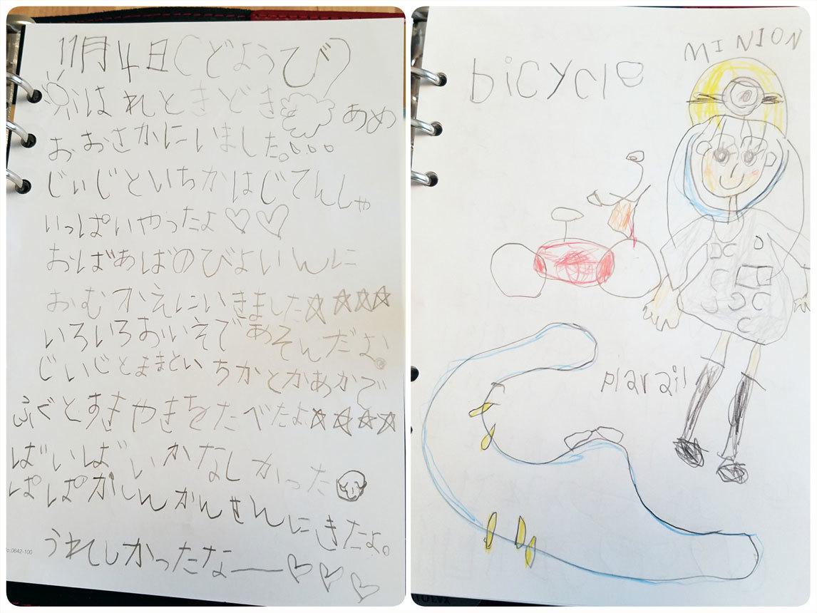 母娘で大阪旅行♡(2〜3日目)_d0224894_03393284.jpg