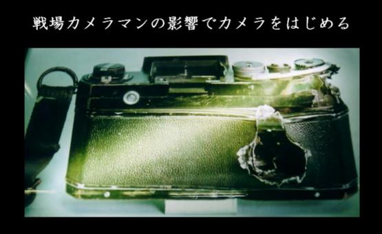 稲葉香<大解剖>展  at Yanagimoto STAND_e0111396_141285.png