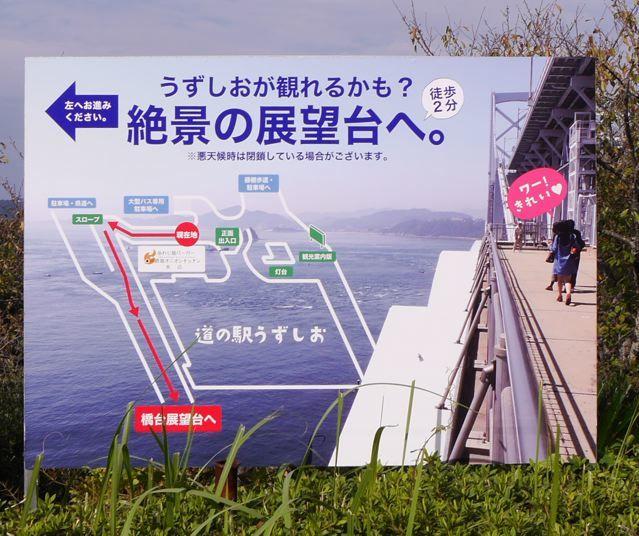 淡路島散策_f0144003_18152173.jpg
