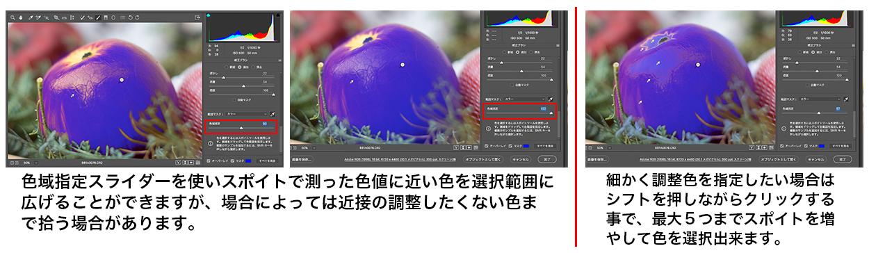 f0274403_01051018.jpg
