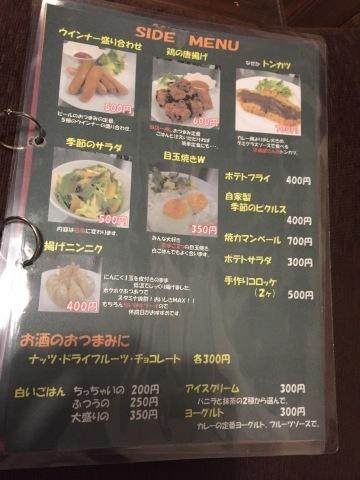 因幡屋食堂  パイカ丼_e0115904_05465977.jpg