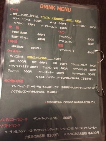 因幡屋食堂  パイカ丼_e0115904_05474040.jpg
