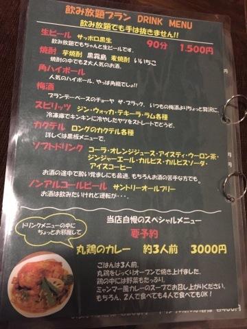 因幡屋食堂  パイカ丼_e0115904_05474293.jpg