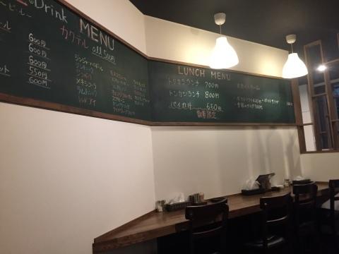 因幡屋食堂  パイカ丼_e0115904_05491032.jpg