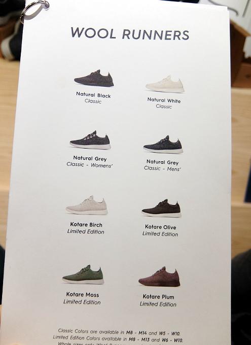 今、ニューヨークで注目の靴屋さん、羊毛シューズのオールバーズ Allbirds_b0007805_20491073.jpg