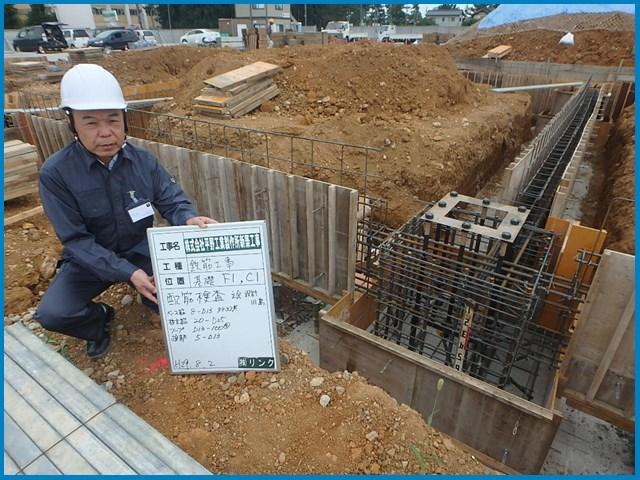 株式会社平野工業製作所本社工場 新築工事 6_c0376508_09041507.jpg