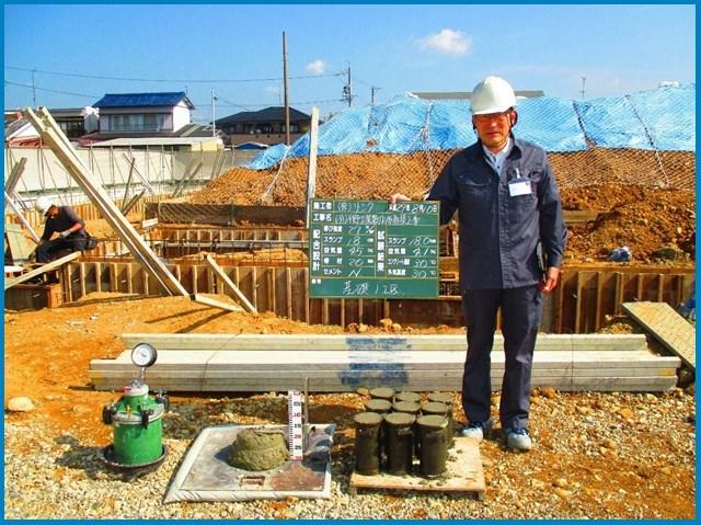 株式会社平野工業製作所本社工場 新築工事 8_c0376508_09222654.jpg