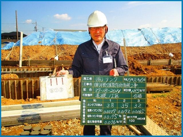 株式会社平野工業製作所本社工場 新築工事 8_c0376508_09223061.jpg