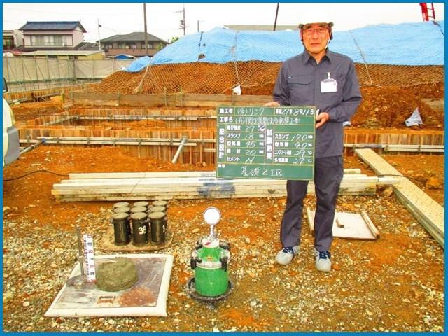 株式会社平野工業製作所本社工場 新築工事 9_c0376508_09250848.jpg