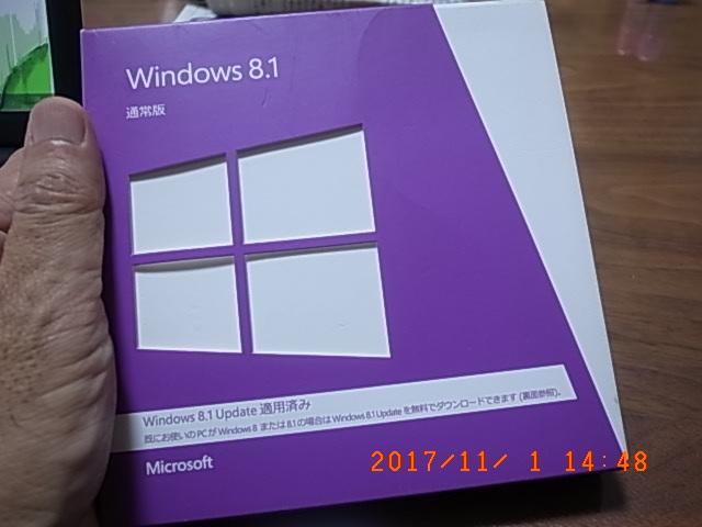 f0010925_18585845.jpg