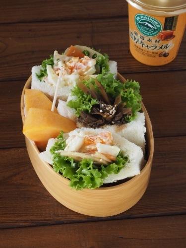 牛肉とごぼうのしぐれ煮ポケットサンド弁当_c0270834_08391081.jpeg