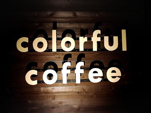 カラフルコーヒー_e0292546_00280117.jpg