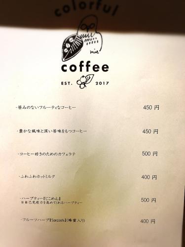カラフルコーヒー_e0292546_00312256.jpg