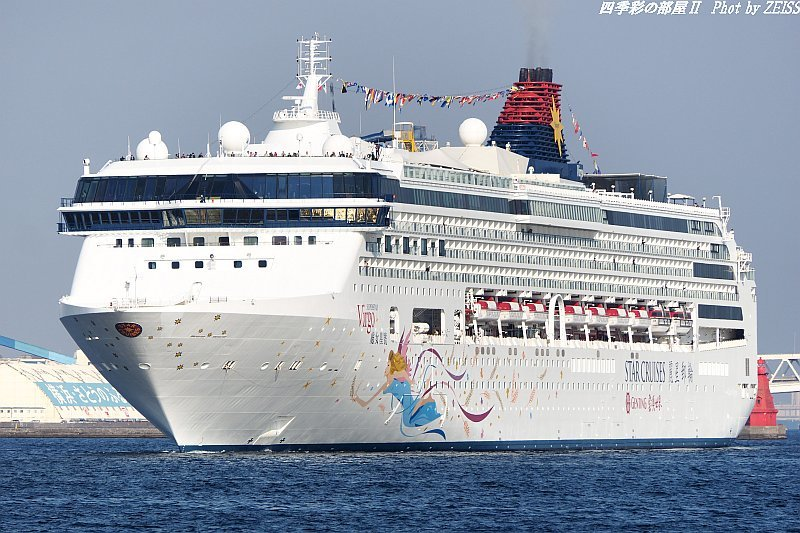 客船「スーパースターヴァーゴ」快晴の横浜港に入港_d0358854_19584659.jpg