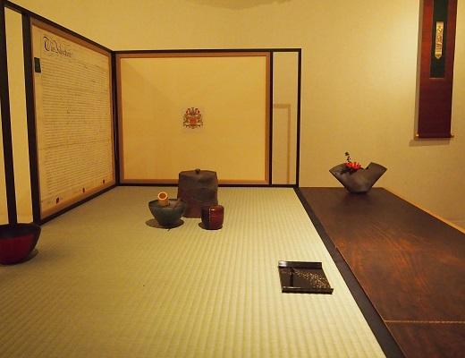 道具から会話が始まる茶空間_a0131787_1655378.jpg