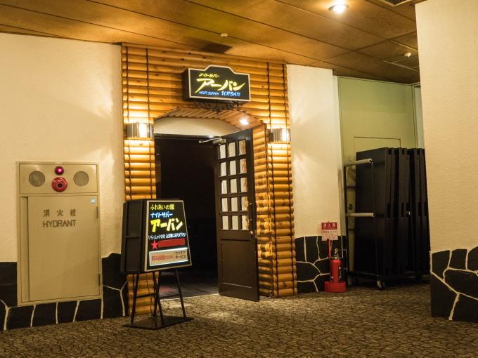 「とほ宿」の総会がらみで・・道内3泊4日の旅になりました。_f0276498_23554797.jpg