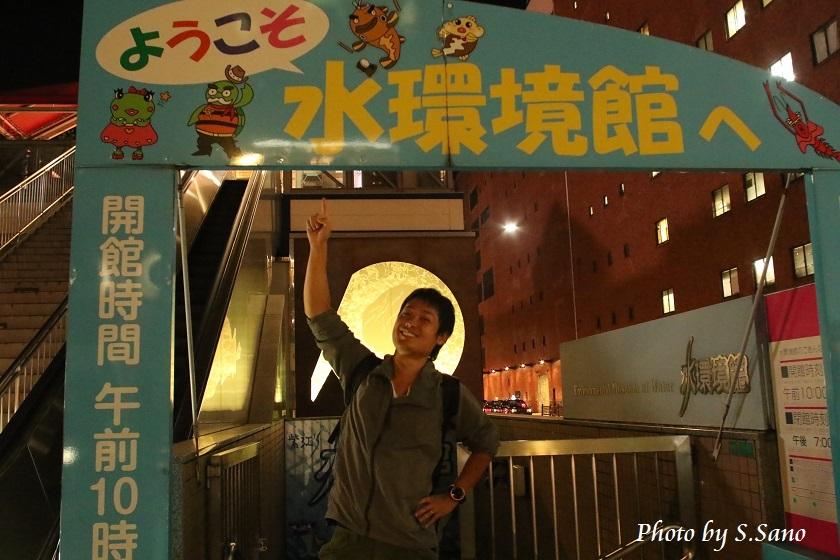 福岡・山口の旅(2017年10月)_b0348205_22150642.jpg