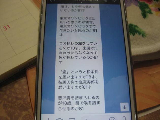 b0183111_10015791.jpg