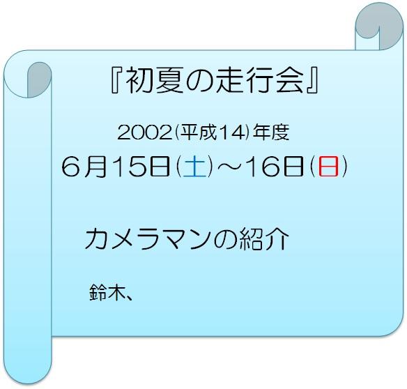 f0158917_18335364.jpg
