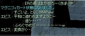 a0205622_22235637.jpg