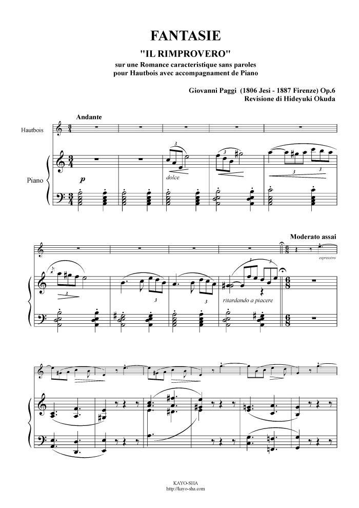 パッジ:幻想曲「とがめ」 言葉の無い特徴的なロマンス Op.6_b0189423_13081763.jpg