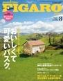 ▼ 雑誌・新聞・書籍 主な取材例_d0169424_04062035.jpg
